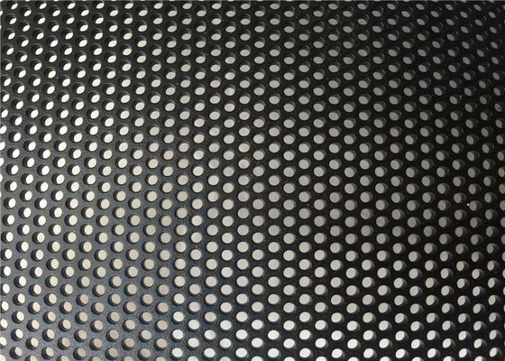 China One Way Vision Privacy Round Hole Aluminum Perforated Sheet Thick Long Life factory